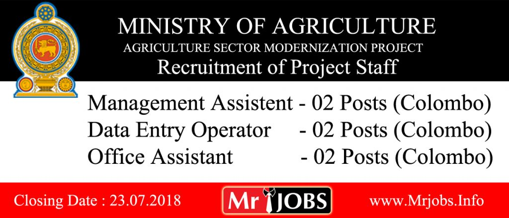 Agriculture Sector Modernization Project Vacancies