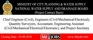 MINISTRY OF CITY PLANNING & WATER SUPPLY NATIONAL WATER SUPPLY AND DRAINAGE BOARD
