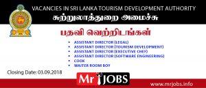 Vacancies in Sri Lanka Tourism Development Authority