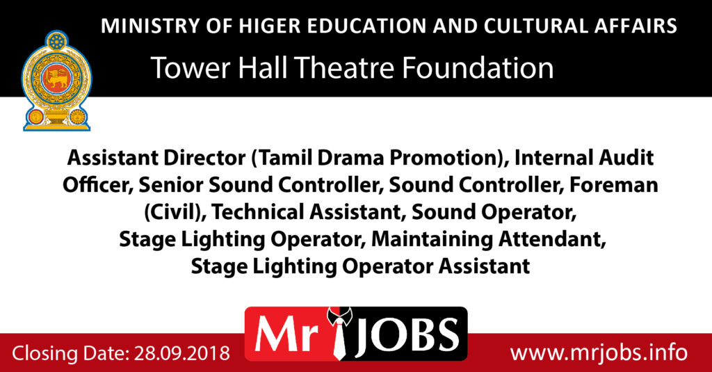 Vacancies in Tower Hall Theatre Foundation - Assistant