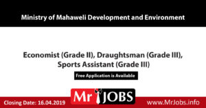 Water Supply and Higher Education Vacancies Archives -