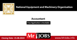 Government Job Application Archives -