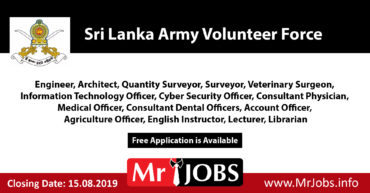 Government Job Vacancies in Sri Lanka -