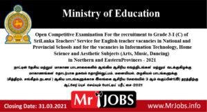 English Teacher Vacancies in National and Provincial Schools