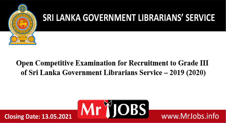 Sri Lanka Government Librarians Service 2021