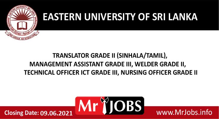 Eastern University of Sri Lanka Vacancies