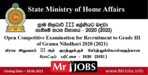 Recruitment to Grade III of Grama Niladhari 2020 2021