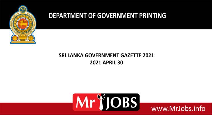 Sri-Lanka Government Gazette