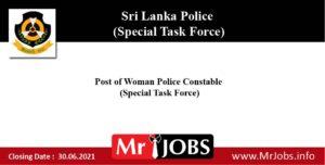 Sri Lanka Police Vacancies