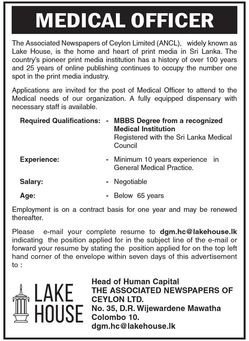 Medical Officer 2021 – Associated Newspapers of Ceylon Limited